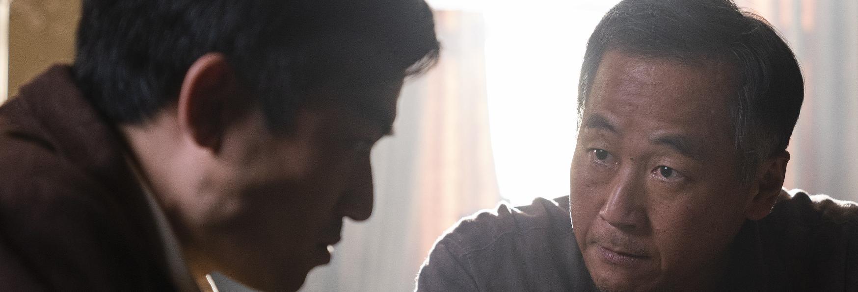 The Terror: Online il Trailer di Infamy, la Seconda Stagione dello show AMC