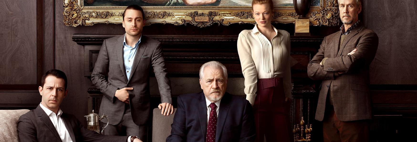 Succession: la Serie TV di HBO viene Rinnovata per una Terza Stagione